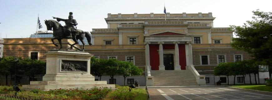 Αθήνα πληροφορίες