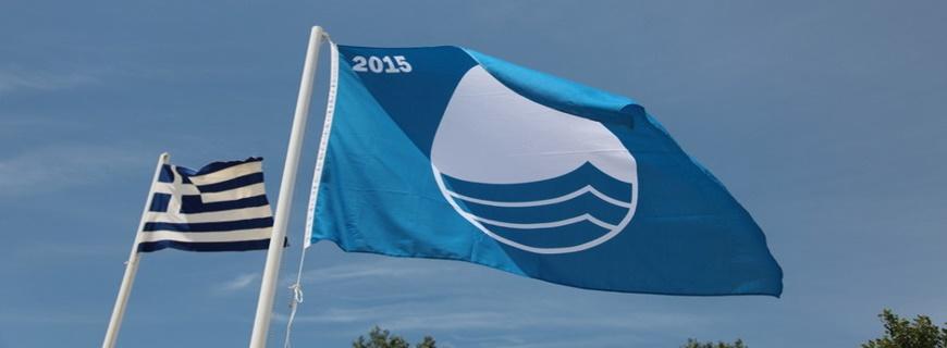 Γαλάζιες σημαίες 2016